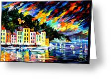 Portofino Harbor - Italy Greeting Card