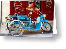 Portuguese Wheels Greeting Card