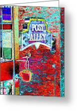 Post Alley Greeting Card