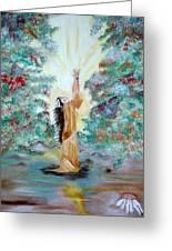 Praying Greeting Card