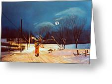 Private Road Greeting Card