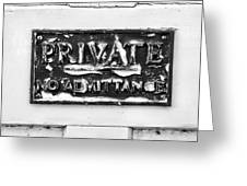 Private Sign Greeting Card