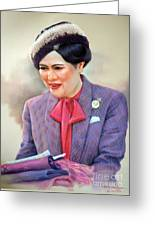 Queen Sirikit Greeting Card