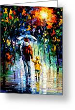 Rainy Walk With Daddy Greeting Card