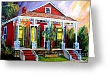 Red Shotgun House Greeting Card