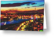 Reflections Of Dortmund Greeting Card
