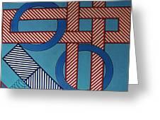 Rfb0625 Greeting Card