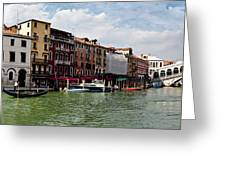 Rialto Bridge Greeting Card