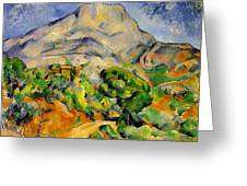 Road To The Montagne Sainte-victoire Greeting Card