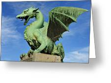 Roaring Winged Dragon Sculpture Of Green Sheet Copper Symbol Of  Greeting Card