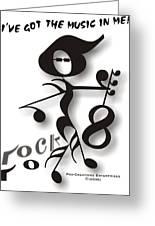 Rock 'n Roll Greeting Card