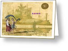 Roman Holiday Iv Greeting Card