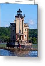 Rondout Lighthouse On The Hudson River New York Greeting Card