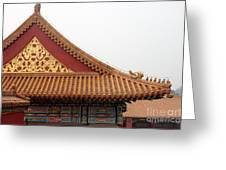 Roof Forbidden City Beijing China Greeting Card