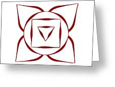 1 Root Chakra Greeting Card