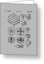 rubik's cube Patent 1983 Greeting Card