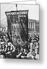 Russia: Revolution Of 1917 Greeting Card