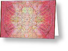 Sacred Symbols Out Of The Void 1b Greeting Card