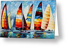 Sail Regatta Greeting Card
