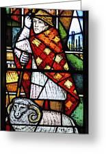 Saint Blaise. Greeting Card