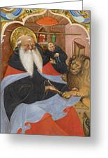 Saint Jerome Extracting A Thorn From A Lion's Paw Greeting Card