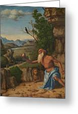 Saint Jerome In A Landscape Greeting Card