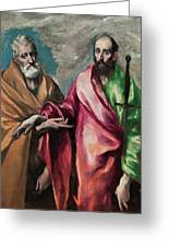 Saint Peter And Saint Paul Greeting Card