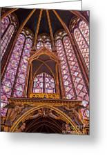 Sainte Chapelle Greeting Card