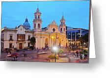 Salta, Argentina Greeting Card