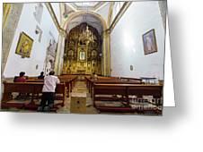 San Felipe De Jesus Satelite Greeting Card