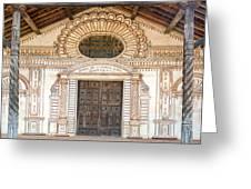 San Javier Church Facade Greeting Card