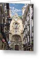 Basilica Of Saint Mary Of The Chorus - San Sebastian - Spain Greeting Card