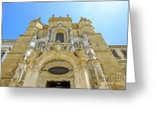 Santa Cruz Monastery Facade Greeting Card