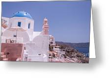 Santorini Oia Blue Domed Church Greeting Card