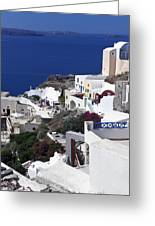 Santorini Overview Greeting Card