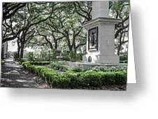 Historic Wright Square - Downtown Savannah Georgia Greeting Card