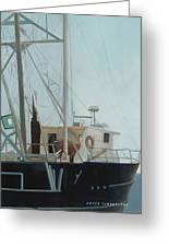 Scallop Boat Greeting Card
