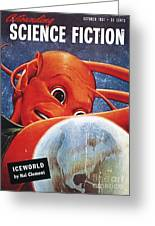 Science Fiction Magazine Greeting Card