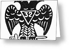 Seal: Freemasonry Greeting Card