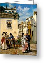 Sevillian Square Greeting Card