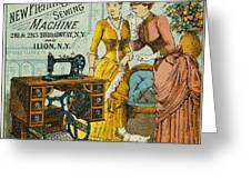 Sewing Machine Ad, C1880 Greeting Card