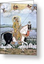 Shah Jahan (1592-1666) Greeting Card