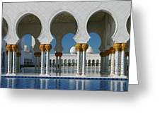 Sheikh Zayed Grand Mosque Abu Dhabi United Arab Emirates Greeting Card