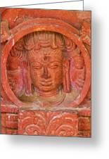Shiva's Face On A Pillar At Chand Baori Greeting Card