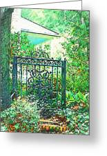 Side Gate Greeting Card
