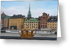 Skeppsholmsbron - Stockholm Greeting Card