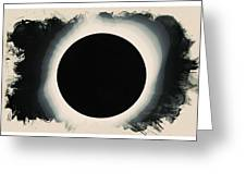 Solar Eclipse 2017 Watercolor Greeting Card