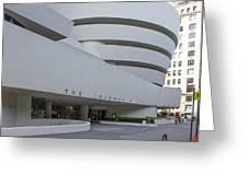 Solomon S Guggenheim Museum Greeting Card