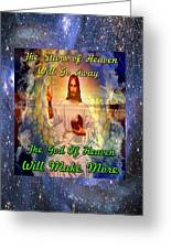 Son Of The Sun Greeting Card