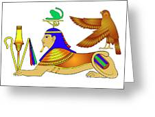 Sphinx - Mythical Creatures Of Ancient Egypt Greeting Card
